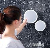 家用免打孔吸壁式小鏡子浴室衛生間掛墻上化妝鏡創意吸盤壁掛圓鏡『小宅妮時尚』