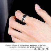 個性霸氣戒指男士鈦鋼食指環
