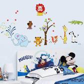 可愛卡通動物牆貼 DIY無痕壁貼 牆貼 創意壁貼《生活美學》