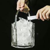玻璃保溫紅酒啤酒冰桶家用KTV酒吧大小號歐式冰塊 香檳桶 冰粒桶WD 電購3C