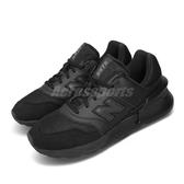 New Balance 休閒鞋 NB 997S 黑 灰 男鞋 運動鞋 復古慢跑鞋 【PUMP306】 MS997LOPD
