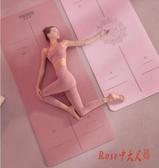 瑜伽墊 加厚加寬加長初學者女健身墊舞蹈防滑瑜珈墊子地墊家用喻咖 【rose中大尺碼】