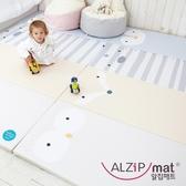 【ALZiPmat】韓國手工製 ZOO MAT 動物四折折疊墊-動物好朋友