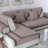 可客製  純色沙發墊布藝四季沙發套現代簡約沙發巾棉麻坐墊   潮流前線