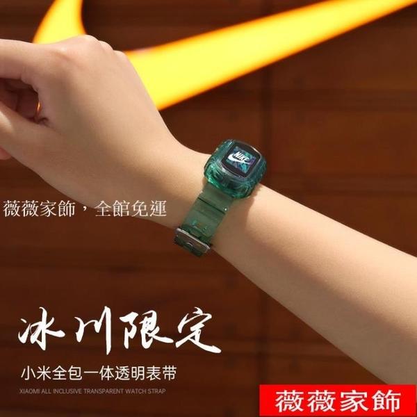 小米手環6腕帶3/4/5手腕帶NFC版替換帶硅膠運動手環三四五冰川限定透明表帶非原裝 薇薇