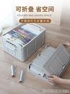書箱教室用學生裝書本收納盒儲物放書籍整理箱子神器可折疊收納箱 印象家品
