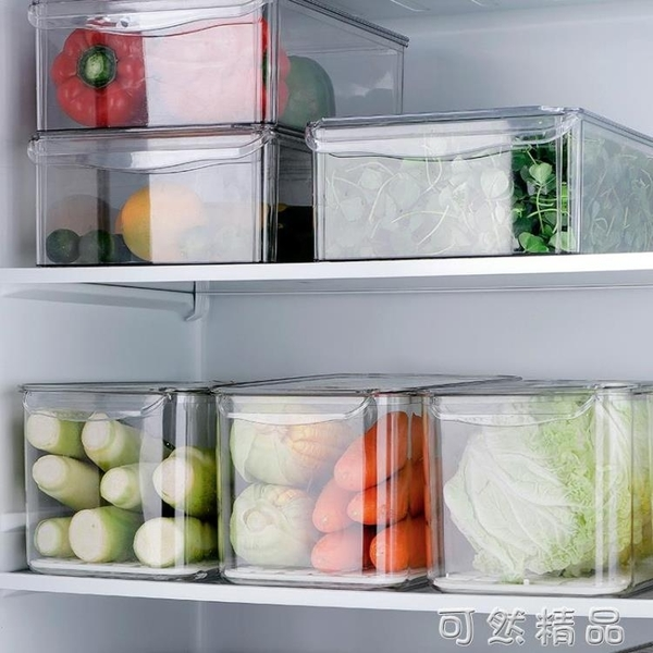 日本冰箱收納盒抽屜式保鮮盒冷凍食品專用儲物盒廚房蔬菜整理盒子 可然精品