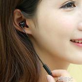 耳機 耳機 耳機入耳式 女生 手機耳機 耳塞式重低音耳麥 歐萊爾藝術館