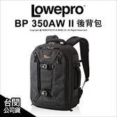 Lowepro 羅普 Pro Runner 專業遊俠 BP 350 AW II 2代 後背包 公司貨 ★24期免運★薪創數位