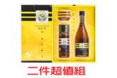 甜蜜四季醋蜜禮盒-(優選Taiwan特產425g),二件超值組【養蜂人家】