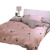 棉質四件套 棉質床單被套單人三件套1.8m床雙人1.5床上用品限時八九折
