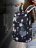 初中生書包女生韓版原宿高中小學生雙肩包學院風校園背包      麥吉良品