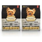 【Oven-Baked】烘焙客 高齡/減重犬 雞肉口味 小顆粒 1kg X 2包