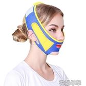 瘦臉貼神器睡眠提升提拉v臉部緊致下垂法令紋雙下巴咬肌面罩 快速出貨