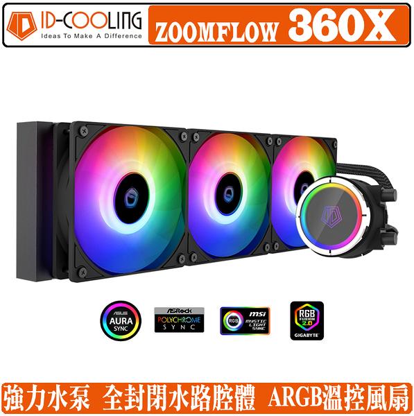 [地瓜球@] ID-COOLING ZOOMFLOW 360X 一體式 水冷 CPU 散熱器 ARGB
