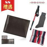 【88禮遇】CK皮革多卡短夾+鋁合金登山杖+紳士襪+帕巾(4件組)