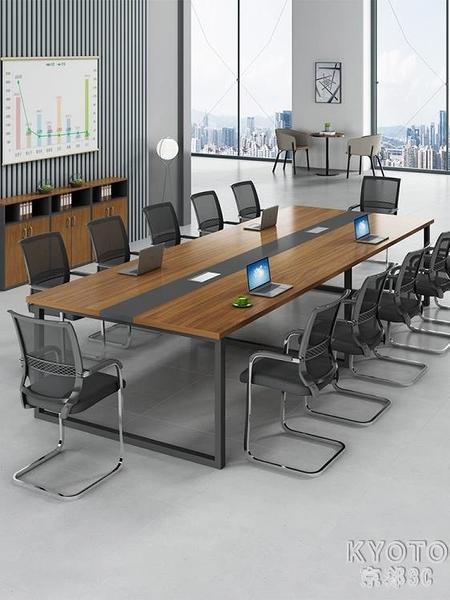 辦公會議桌長桌子簡約現代會議室接待培訓工作臺長條洽談桌椅YJT 【快速出貨】