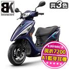 【抽Switch】新名流 150 雙碟 ...