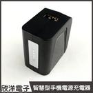 KAMi 凱名 折疊式智慧型手機電源充電器 (KM0520U) 手機/平板充電器