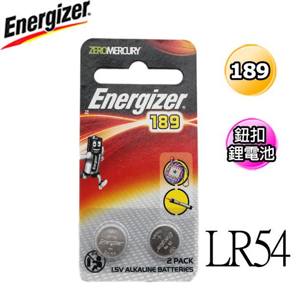 勁量Energizer LR54 鈕扣鹼性電池 2入