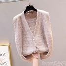 針織馬甲 2021年初秋季新款針織馬甲開衫女韓版V領寬鬆無袖坎肩毛衣外套女 suger