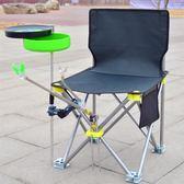 新款釣椅特價輕便折疊漁具多功能釣魚椅凳 便攜垂釣椅臺釣椅 WY【端午節免運限時八折】