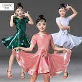 女童拉丁舞裙兒童練功服專業比賽演出服裝女孩少兒舞蹈規定服夏款 童趣