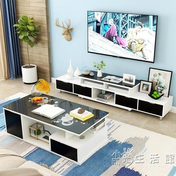 電視櫃茶幾組合簡約現代北歐家具套裝小戶型簡易仿實木電視機櫃子 WD小時光生活館
