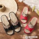 真皮亞麻居家拖鞋軟底男女士夏季歐式情侶防滑厚底防臭牛皮涼拖鞋 設計師生活