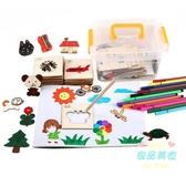 畫?套? 畫畫工具套裝兒童繪畫彩筆畫筆幼兒園小學生女孩學習用品模板禮物