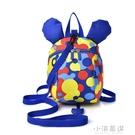 幼兒園書包1-3歲卡通男女童兒童小包包雙肩背包嬰幼寶寶防走失包『小淇嚴選』