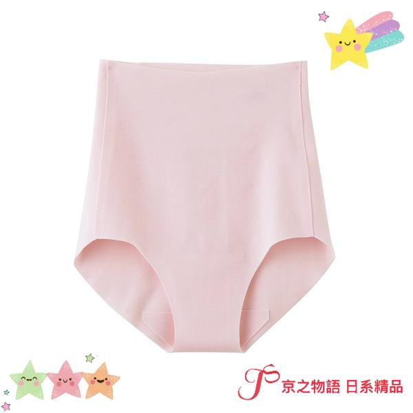 【京之物語】現貨-日本製造Tuche完全無縫製高腰粉膚色女性舒適無痕三角內褲M號