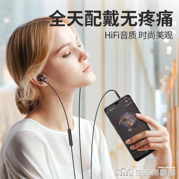 耳機入耳式有線高音質k歌游戲吃雞適用蘋果6華為p30vivo小米8oppo榮耀x9安卓【樂事館新品】