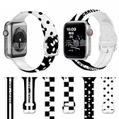 個性幾何 錶帶 Apple Watch Series 錶帶 S6錶帶 S5錶帶 S4錶帶 S3錶帶 38mm 40mm 42mm 44mm