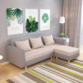 布藝沙發組合客廳 小戶型整裝沙發現代簡約三人位會客轉角沙發L型