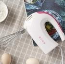 打蛋器 家用迷你電動打蛋器手持烘焙攪拌器自動打奶油機 汪喵百貨