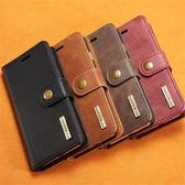 三星 S8 S8 plus 牛皮磁扣 復古插卡式 可立手機皮套 翻蓋側翻 內麂皮質 全包手機套 錢包式手機套