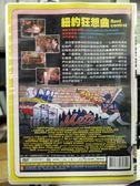 挖寶二手片-Y88-009-正版DVD-電影【女生殺人宿舍】-布莉娜艾娃根 露瑪威利 鍾潔米