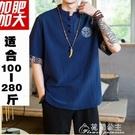 棉麻T恤300斤胖人加肥大碼男士寬松亞麻特大號透氣吸汗棉麻短袖t恤中國風 快速出貨