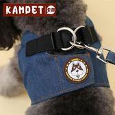 全館免運 中型小型犬背心式牽引繩狗繩泰迪狗鏈子