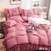 床上用品四件套床裙款韓式床單北歐少女被套四件套蕾絲小清新 PA5651『科炫3C』