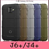【萌萌噠】三星 Galaxy J4+ J6+ (2018) 6吋 新款護盾鎧甲保護殼 全包防摔氣囊磨砂軟殼 手機殼 手機套