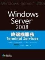 二手書博民逛書店 《Windows Server 2008終端機服務Terminal》 R2Y ISBN:9866761371│趙驚人