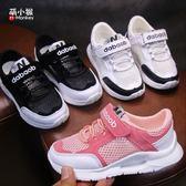 童鞋運動鞋兒童網面鏤空女童跑步鞋