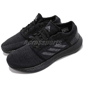 adidas 慢跑鞋 PureBOOST GO 黑 全黑 編織鞋面 男鞋 女鞋 運動鞋【ACS】 F35786
