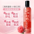 Maafei瑪菲玫瑰精油洗髮精 500ml/瓶 專業沙龍使用 洗髮精