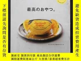二手書博民逛書店日文原版雜誌罕見BRUTUS 2015年12月 最高的零食Y207838 MAGAZINE HOUSE MAG