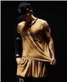 2019新款籃球服套裝男比賽隊服學生迷彩背心訓練服印字藍球衣