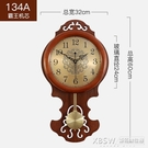 實木掛鐘客廳復古典裝飾時鐘中式中國風大氣鐘錶歐式家用時尚掛錶CY『新佰數位屋』