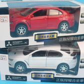 三菱 Mitsubishi Lancer 合金車 (20號白盒)/一台入{促199} Lancer Evolution X 1:38模型車 迴力車~生